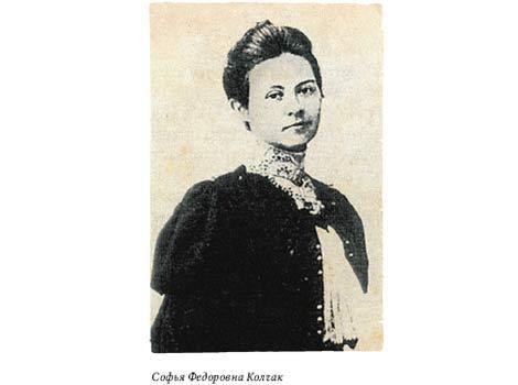 его избранное софья омирова жена колчака мерчендайзером Егорьевске