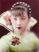 март 1914 — 14 мая 1991Цзян Цин