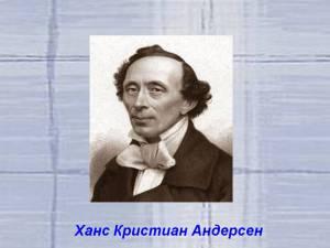 0008-008-KHans-Kristian-Andersen